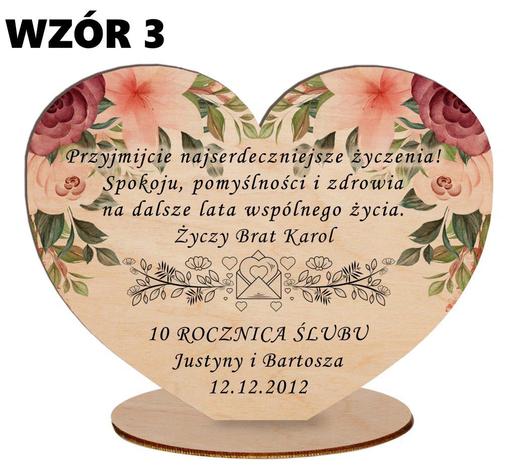 Pamiątka na Rocznicę Ślubu - wzór 3