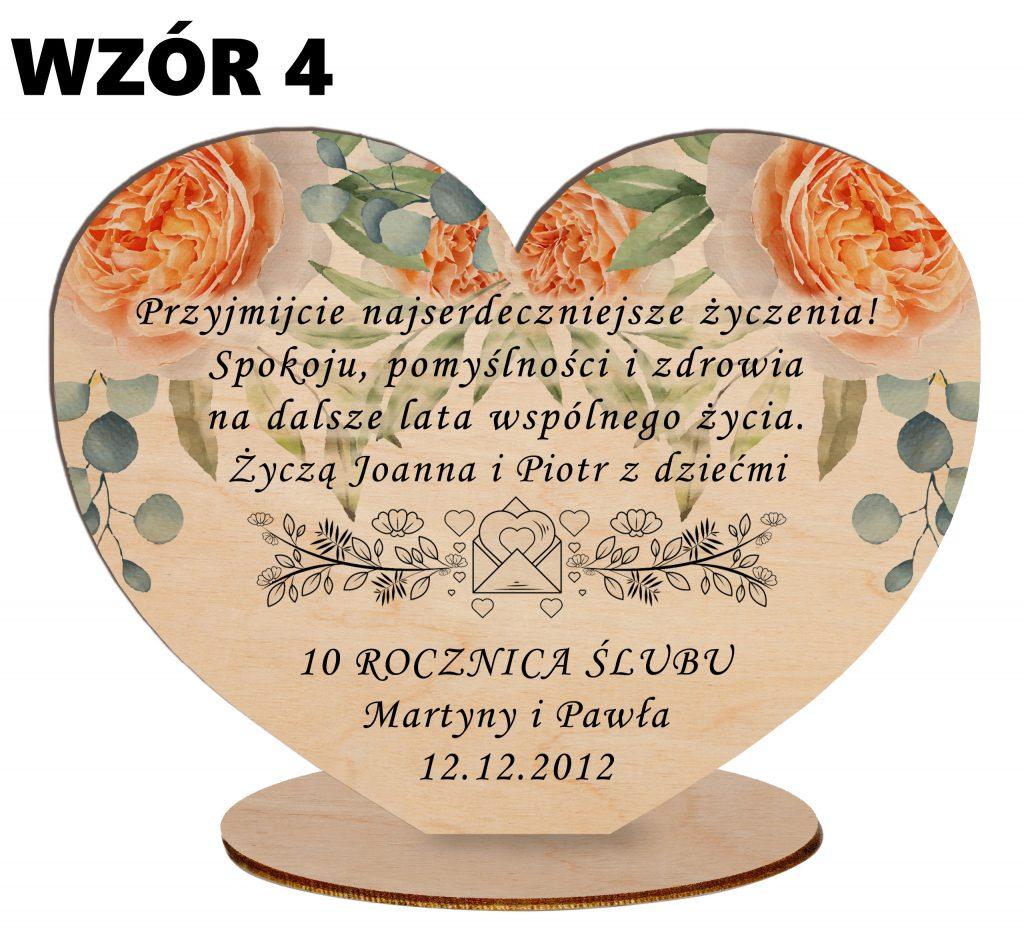 Pamiątka na Rocznicę Ślubu - wzór 4