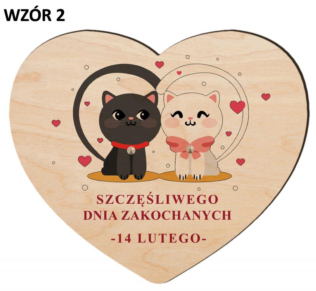 Upominki na Walentynki - serce wzór 2