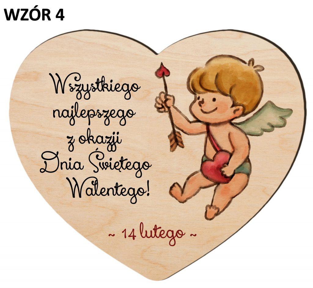 Upominki na Walentynki - serce wzór 4