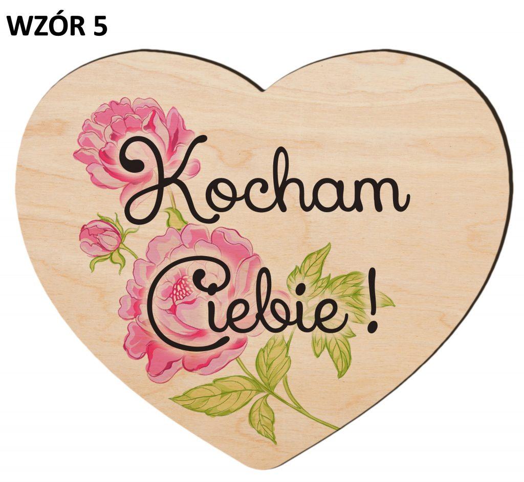 Upominki na Walentynki - serce wzór 5