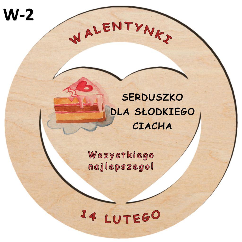 Upominek na Walentynki - serce w kole wzór 2