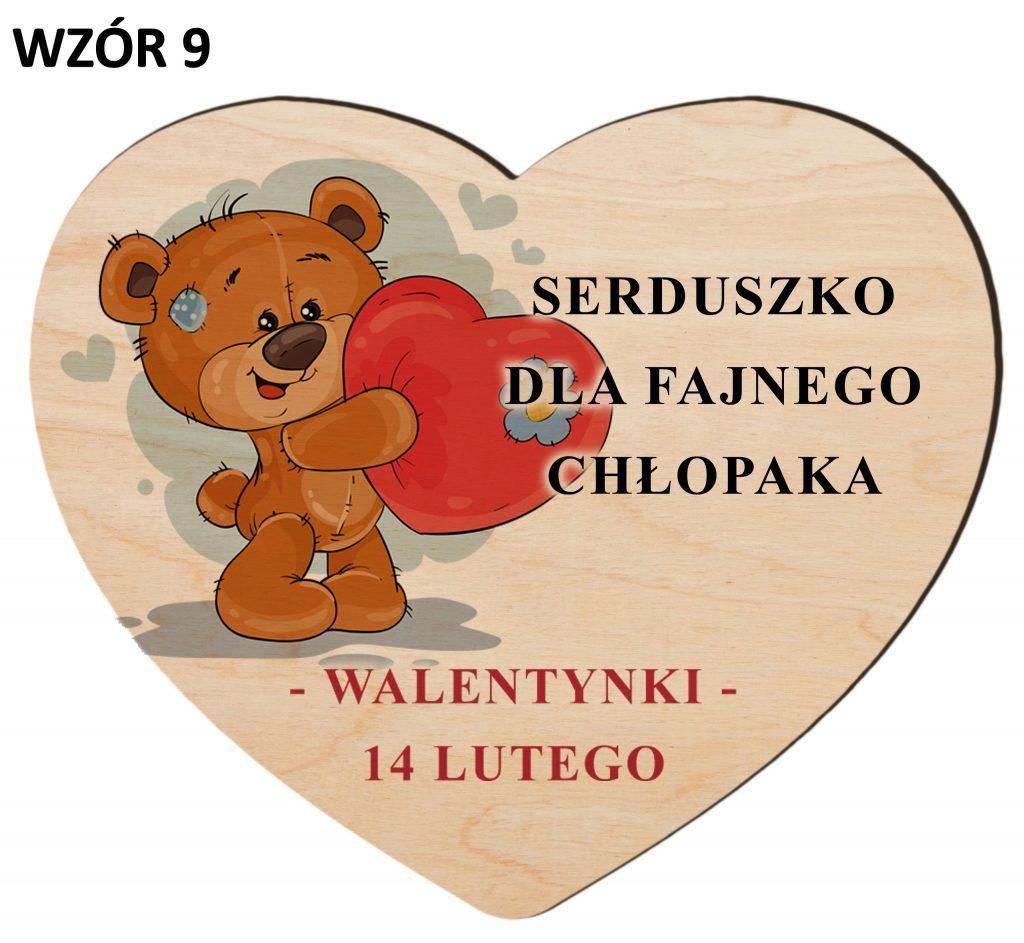 Upominki na Walentynki - serce wzór 9