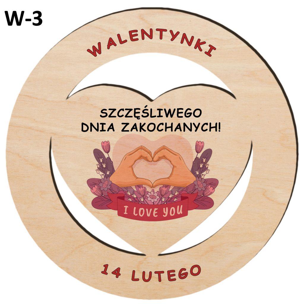 Upominek na Walentynki - serce w kole wzór 3